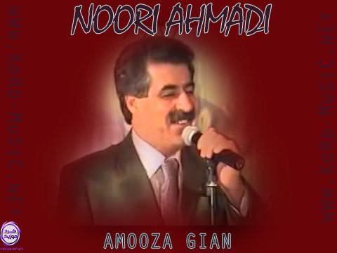 http://dl2.kord-music.net/1394/08/Music/Nori%20Ahmadi/noori%20ahmad%20axt.jpg