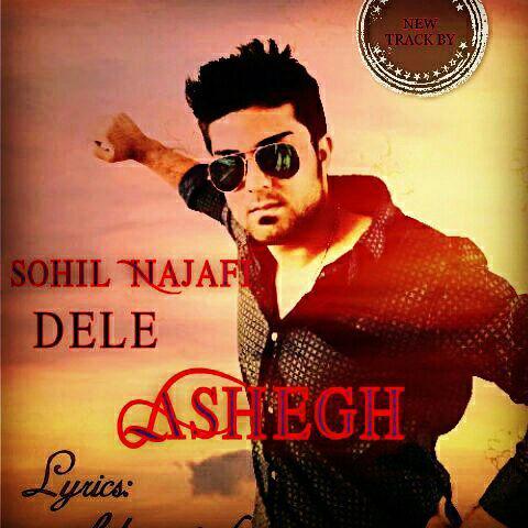 http://dl2.kord-music.net/1394/08/Music/Soheil%20Najafi/soheil%20najafi.jpg