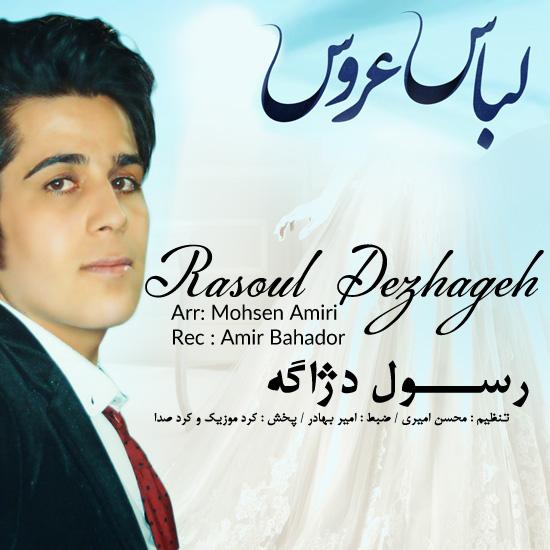http://dl2.kord-music.net/1394/10/04/Rasoul%20Dezhageh.jpg
