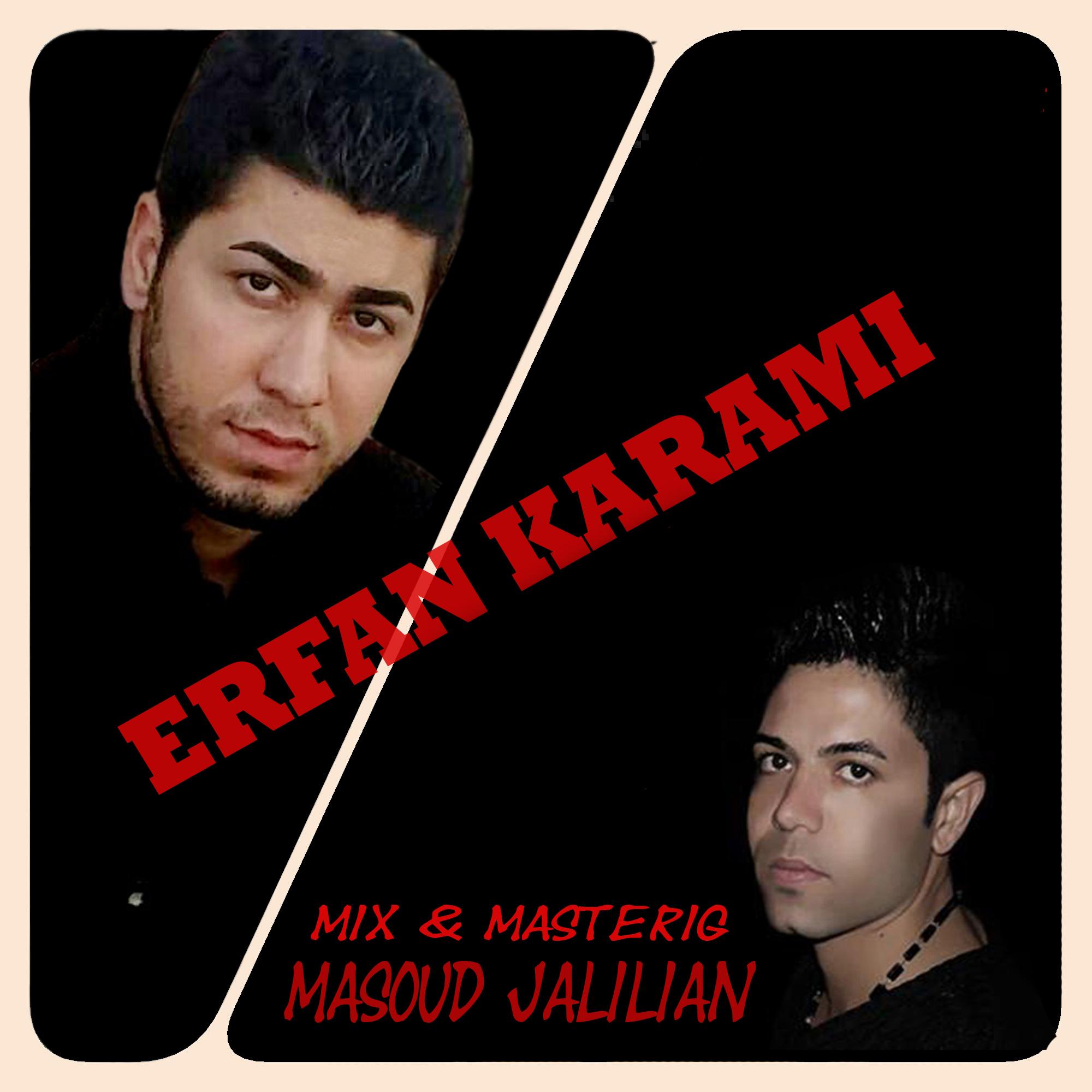 http://dl2.kord-music.net/1394/10/09/Erfan%20Karami.jpg