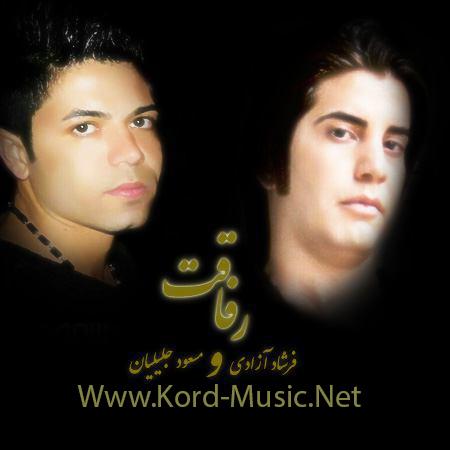 http://dl2.kord-music.net/1394/12/11/Masoud.jpg