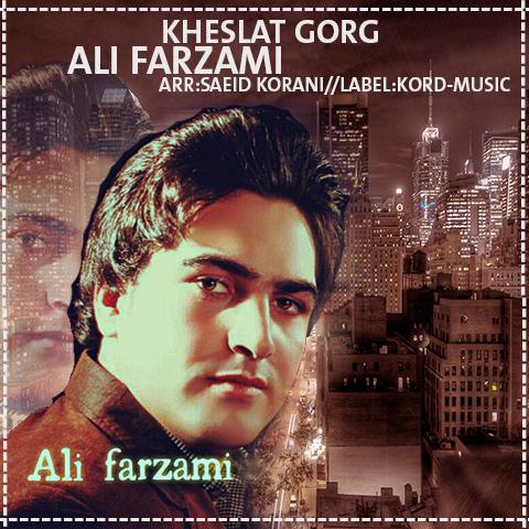 http://dl2.kord-music.net/1394/12/28/ali%20farzami.jpg