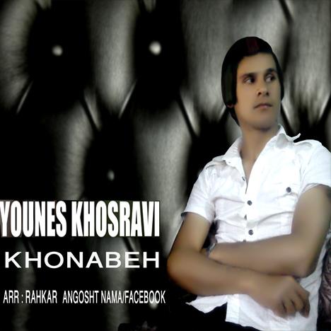 http://dl2.kord-music.net/1395/01/26/yoooones.jpg