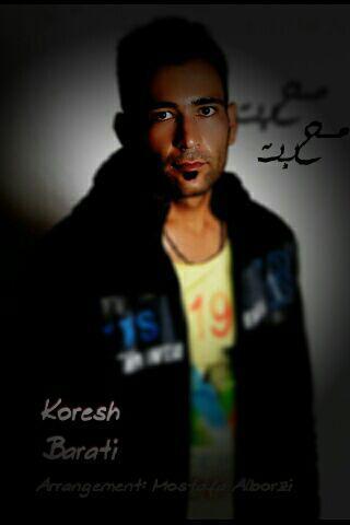 http://dl2.kord-music.net/1395/02/05/koresh%20barati.jpg