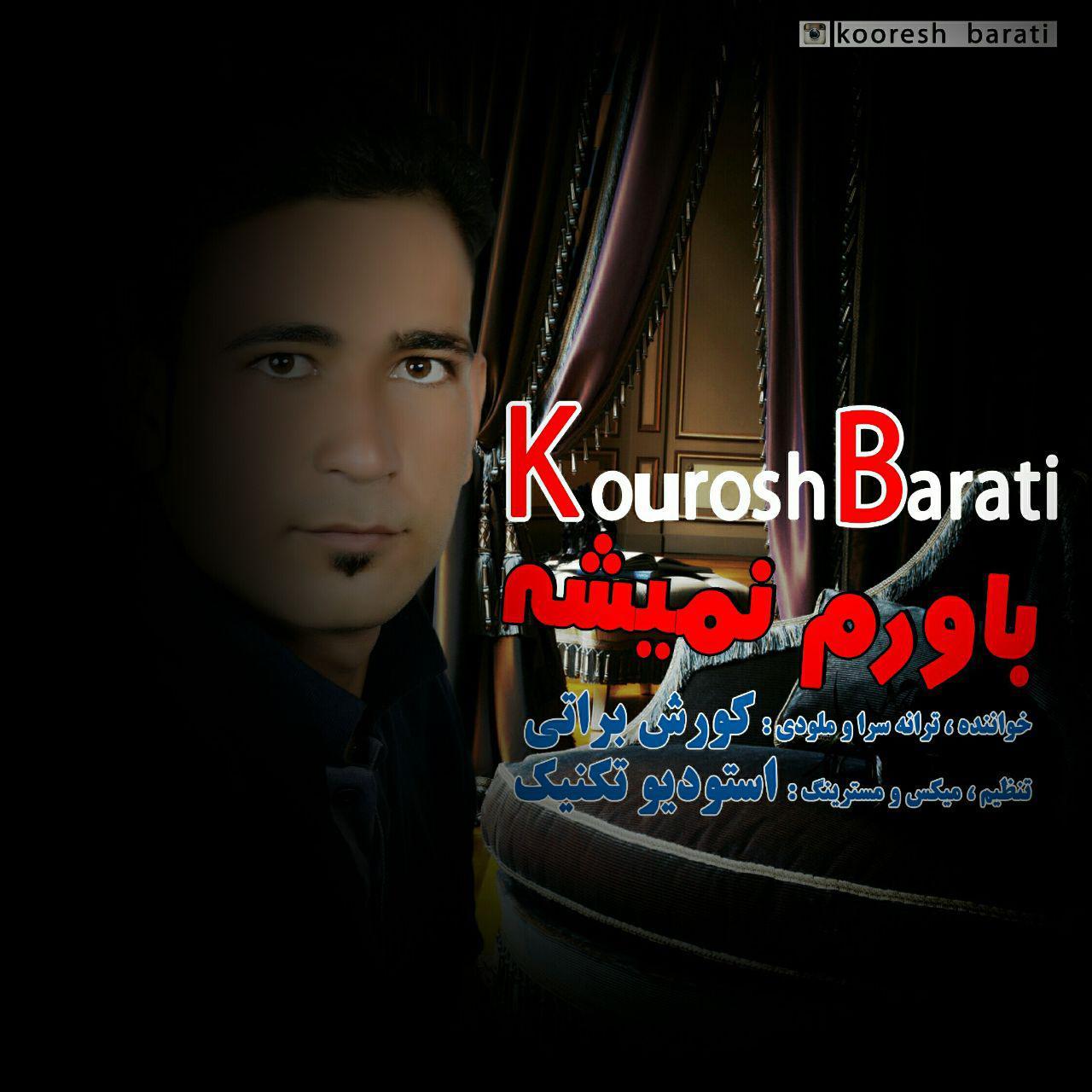 http://dl2.kord-music.net/1395/02/14/Korosh%20Barati.jpg