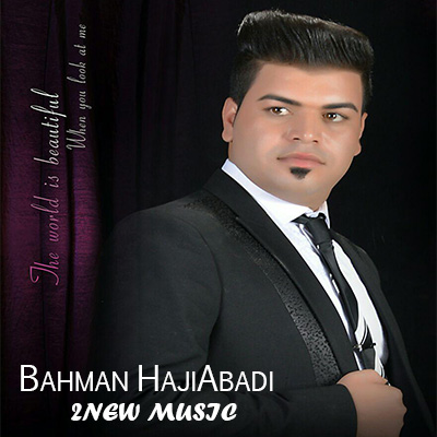 http://dl2.kord-music.net/1395/03/29/Bahman%20Cover1.jpg