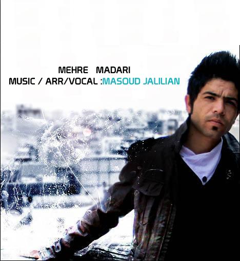 http://dl2.kord-music.net/1395/04/27/Masoud%20Jalilian.jpg