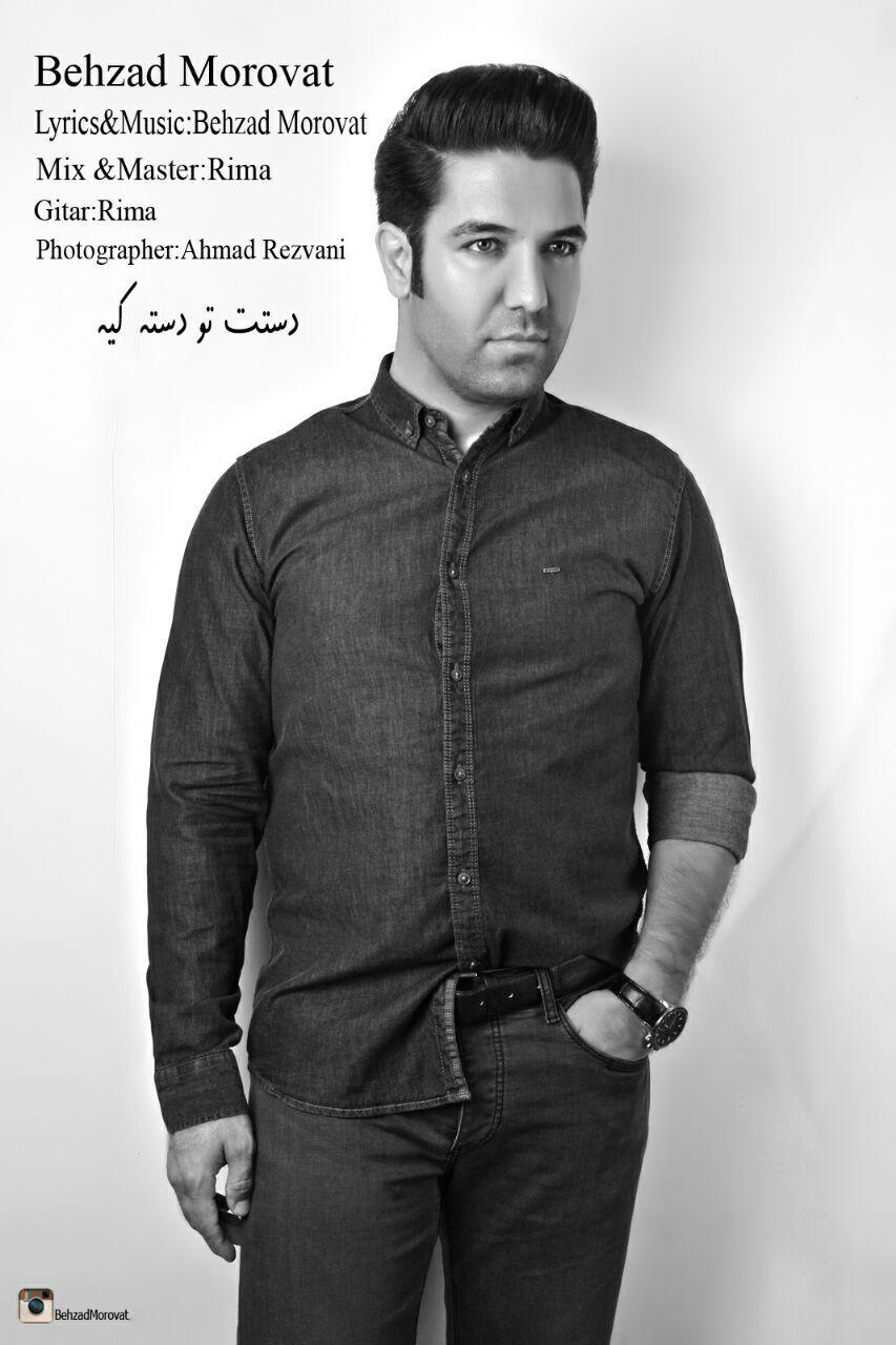 http://dl2.kord-music.net/1395/05/01/Behzad%20Morovat/Cover.jpg