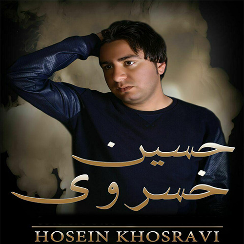 http://dl2.kord-music.net/1395/05/10/hossein%20cover.jpg