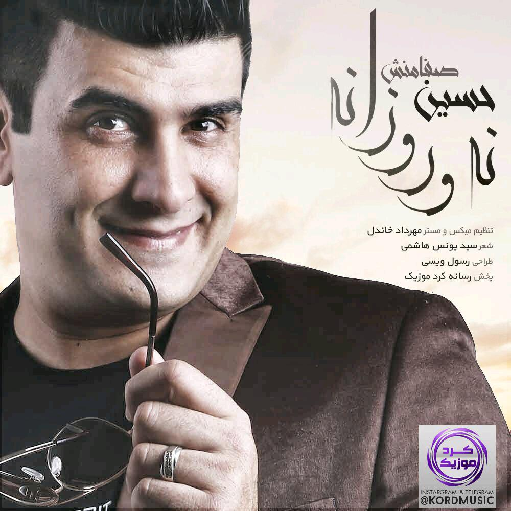 http://dl2.kord-music.net/1395/12/23/safamanesh%20cover.jpg