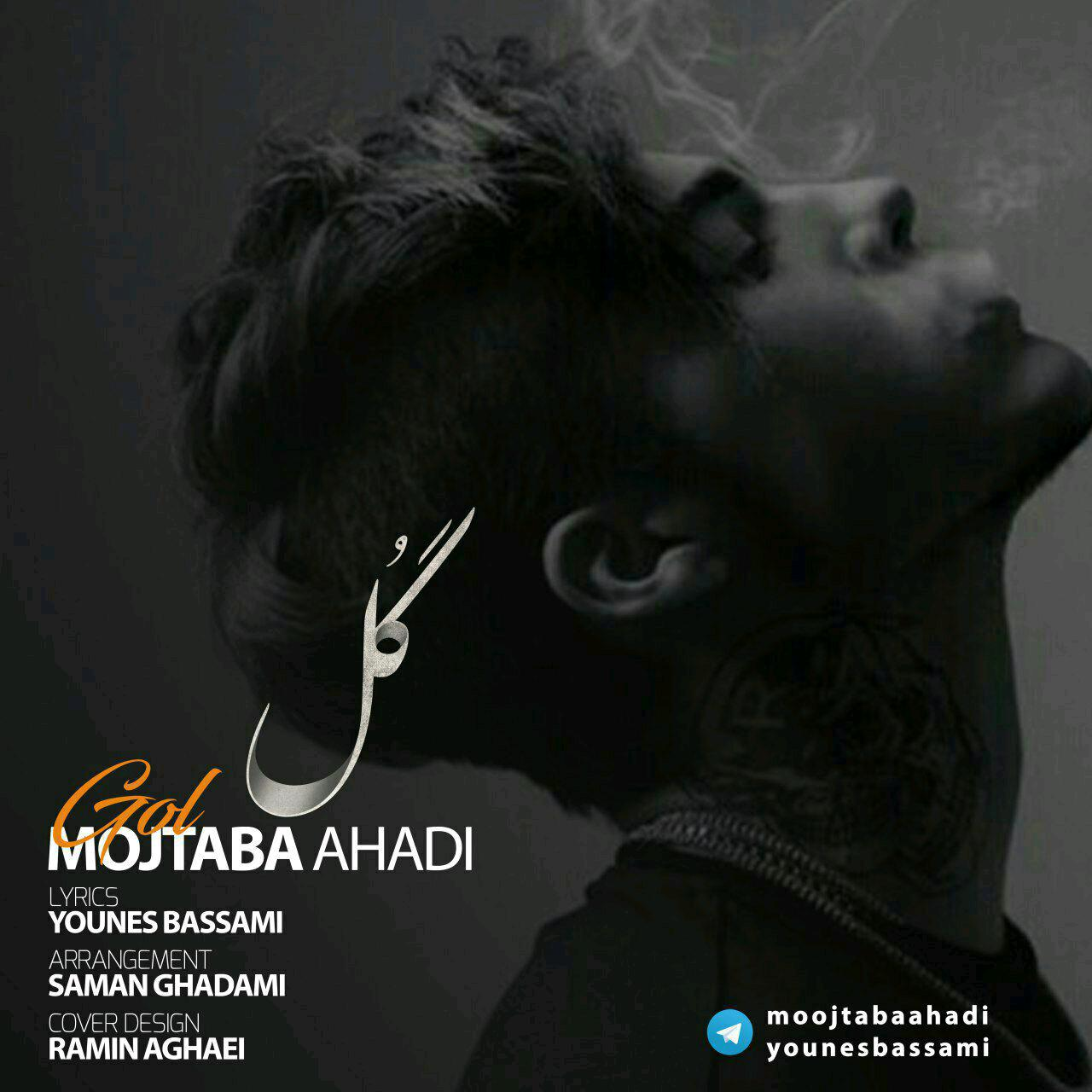 http://dl2.kord-music.net/1395/12/25/Cover%20Mojtaba.jpg