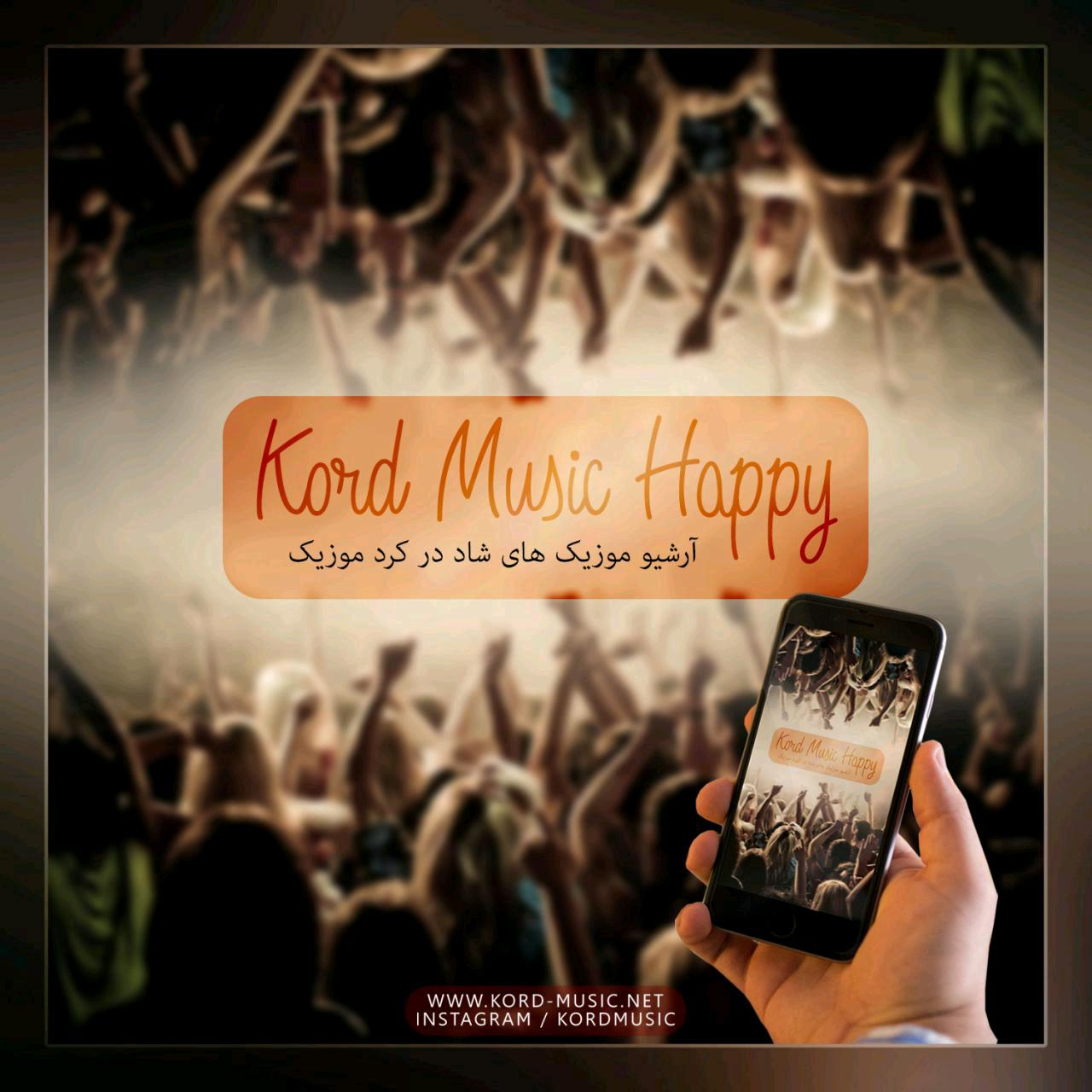 http://dl2.kord-music.net/1395/12/29/Kord%20Music%20Happy%20Cover.jpg
