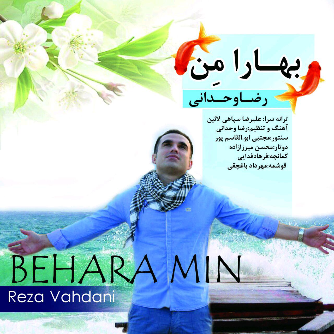 http://dl2.kord-music.net/1395/12/30/Reza%20Cover.jpg