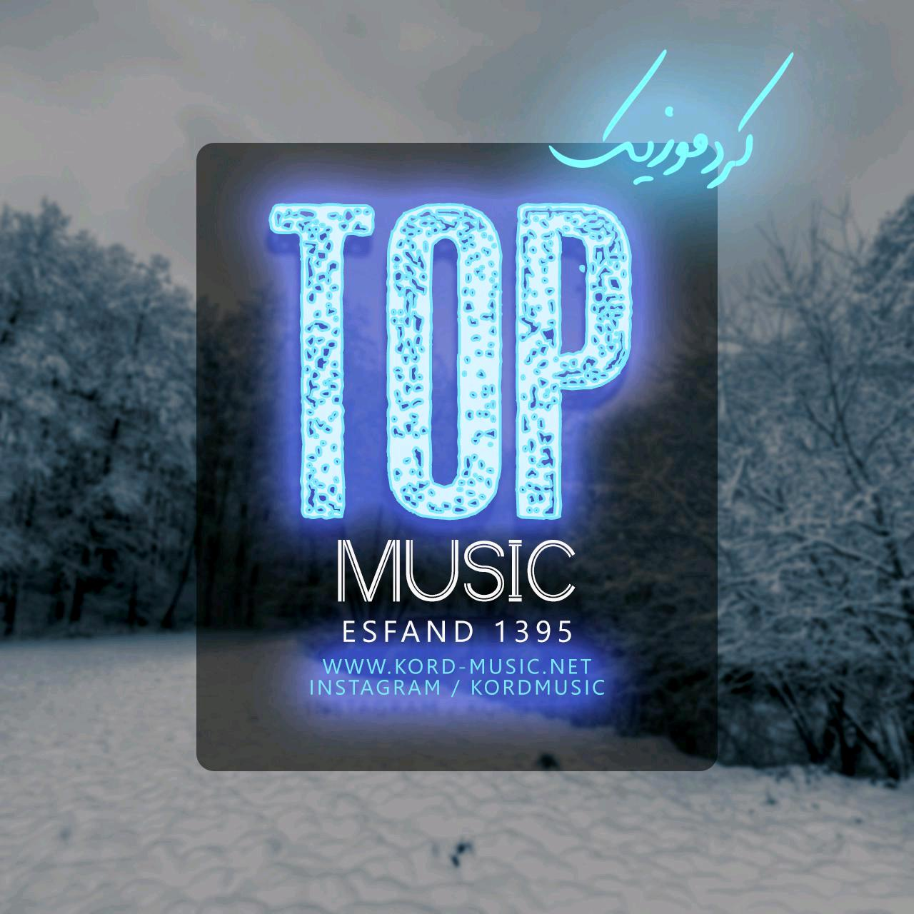 http://dl2.kord-music.net/1395/12/Top/Top%20Cover.jpg