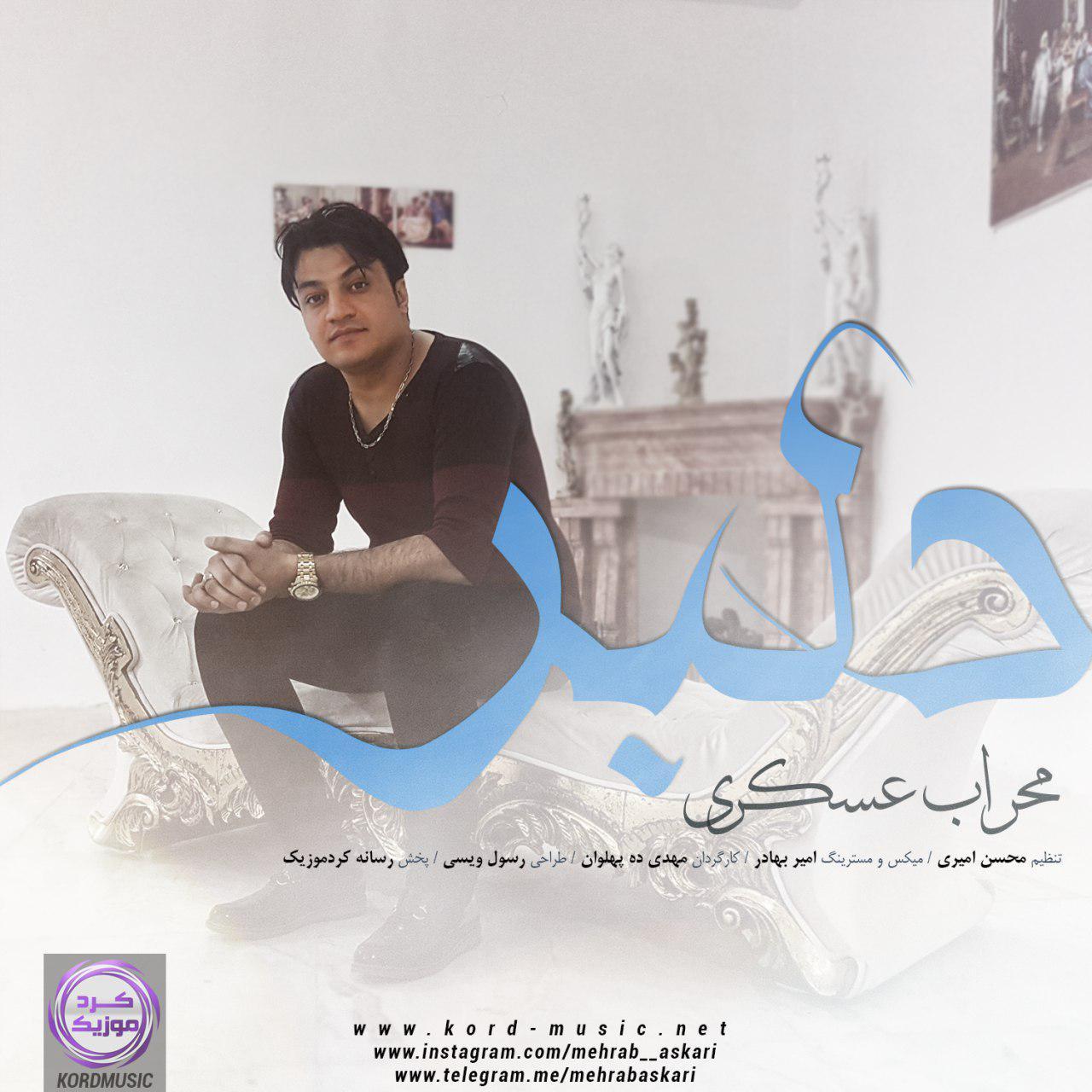 http://dl2.kord-music.net/1396/01/12/Mehrab%20Askari.jpg