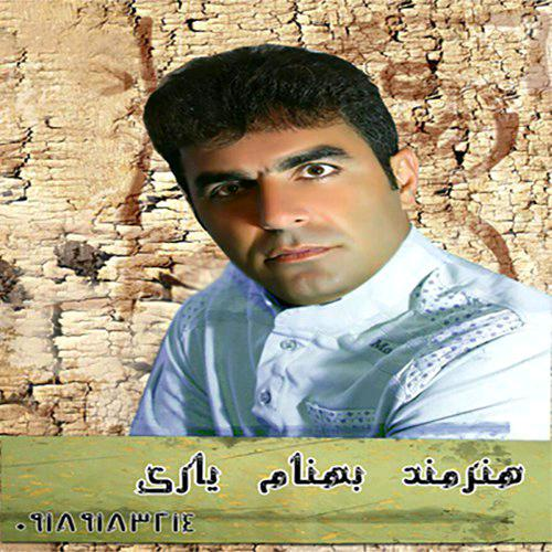 http://dl2.kord-music.net/1396/02/24/cover%20final%20behnam.jpg