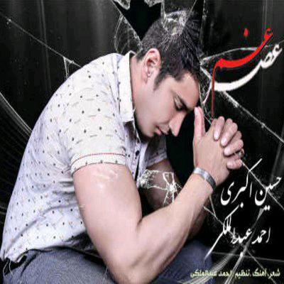 http://dl2.kord-music.net/1396/04/14/Hossein%20Cover.jpg