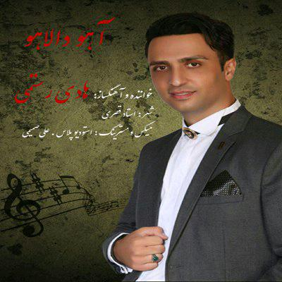 http://dl2.kord-music.net/1396/04/15/Hadi%20Cover.jpg
