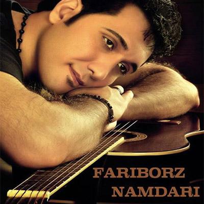 http://dl2.kord-music.net/Old/Fariborz%20Namdari/fariborz.jpg
